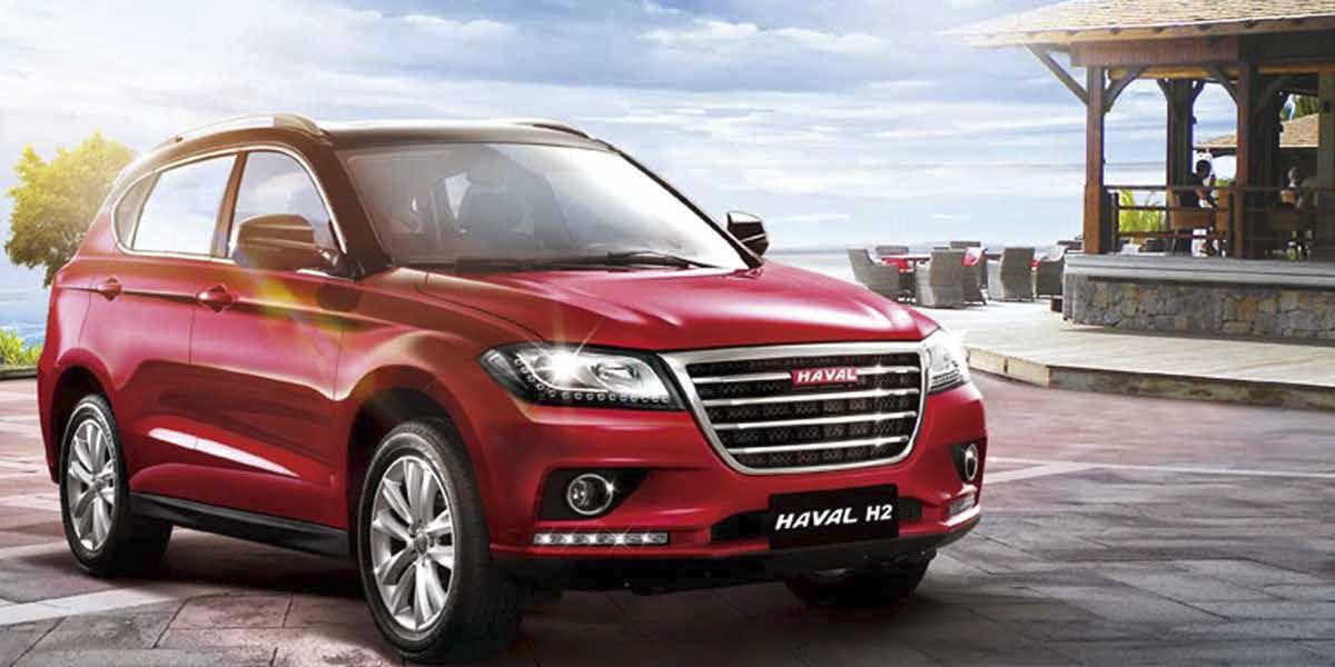 HAVAL H2 | HAVAL Kuching